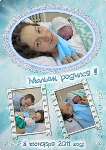 """ФОТОальбом """"В ожидании чуда"""" фото 53"""