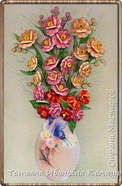 Форму цветка позаимствовала у  АнтонинаШ.  Уж очень мне понравился её букетик. Немного изменила серединку цветка. И вот что получилось.... фото 1
