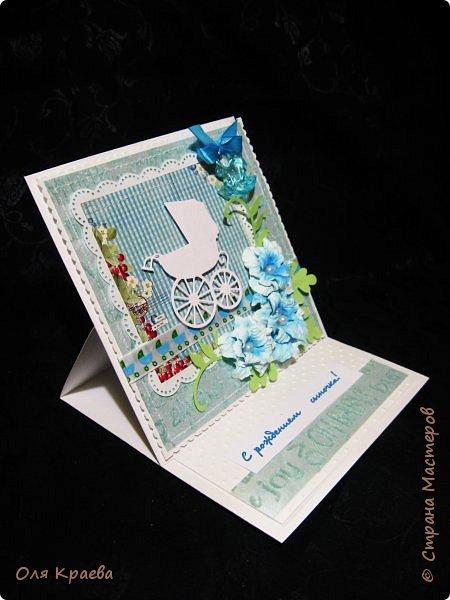 Вот такие две открыточки, для тех, у кого мужское прибавление в семействе)))) фото 1