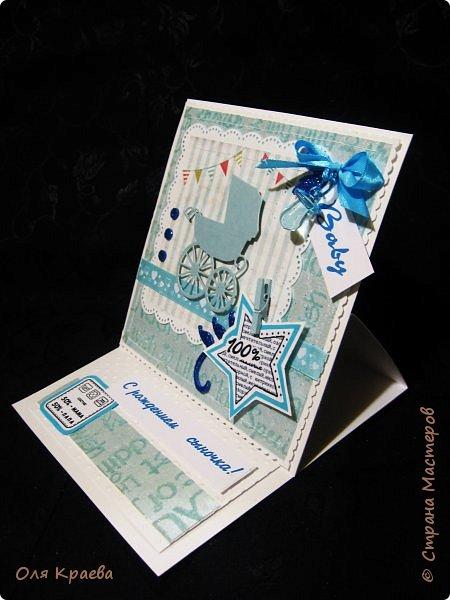 Вот такие две открыточки, для тех, у кого мужское прибавление в семействе)))) фото 7