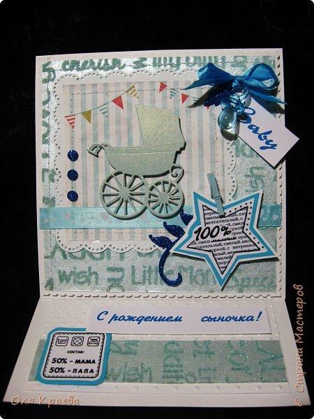 Вот такие две открыточки, для тех, у кого мужское прибавление в семействе)))) фото 8