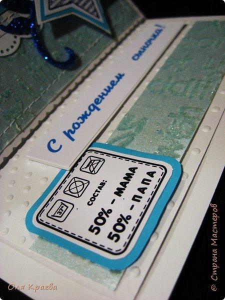 Вот такие две открыточки, для тех, у кого мужское прибавление в семействе)))) фото 11