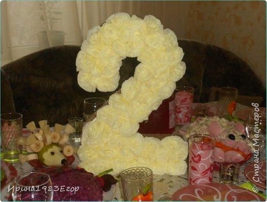 Вот такая цифра 2 была изготовлена мной ко дню рождения моего сынули  фото 1