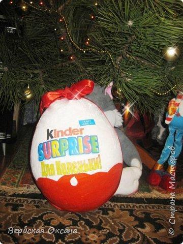 Дорогая Страна Мастеров! Поздравляю Всех с новогодними праздниками! Представляю Вашему вниманию новогодний подарок для моего сына!!! Захотелось сделать ребенку супер киндер сюрприз!  фото 1