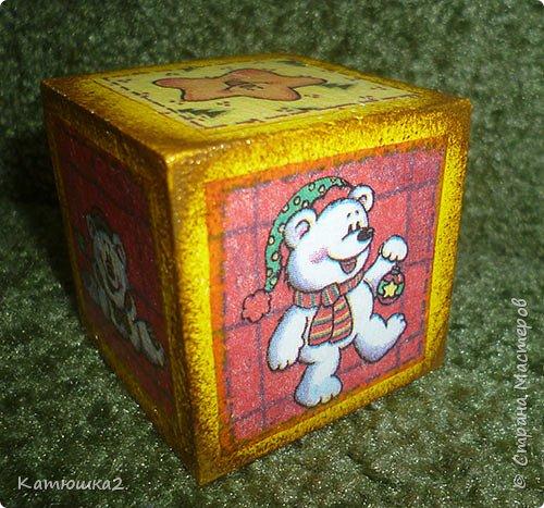 Ну вот как и обещала, новые кубики. На этом фото два кубика вам уже знакомы, а два других -новые. Итак... фото 9