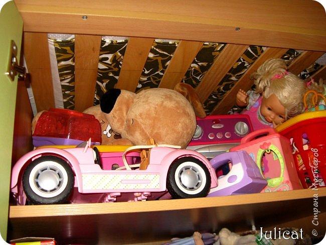 Приветствую, Вас, уважаемые гости моего блога!!! Сегодня познакомлю Вас моим проектом - мебель для младшей доченьки Катюши - кровать-чердак и письменный стол с надстройкой. История начинается еще с 2011 года - наберитесь терпения;)  В нашей квартире мы с мужем и наша младшая 6-летняя доченька размещаемся в одной комнате. Можно сказать, что мы живем в детской, поскольку в комнате, которая еще в моем детстве, всегда называлась детской, живет наша старшая дочь, которой уже 21 год.  Итак, на площади 17 кв.м мы с мужем всегда старались выделить для младшенькой свою зону. фото 23