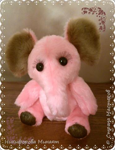 Моя слоняша!!  фото 2