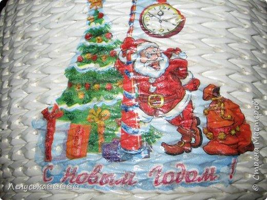 Доброе утро,любимая страна и её замечательные жители!Всех поздравляю с нашим замечательным праздником-Старым Новым Годом!!!!!!!        Пусть в этот Старый Новый год  Случиться все наоборот:  Пусть в дом к вам Внук Мороз придет  Снегурку-бабку приведет,  Расскажет сам пускай стишок,  И вам про елочку споет,  Вот только пусть он свой мешок  Опять подарками набьет  И вам пускай их отдает,  Как и в обычный Новый год.  А в остальном, пожалуй, вот  Все будет пусть наоборот!                                            фото 8