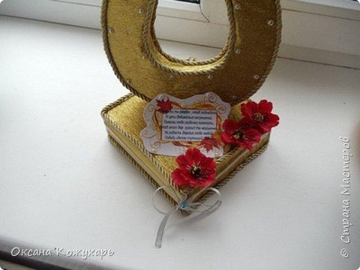 И снова здравствуйте!Подарочек делала однокласснику дочери на день рождения. фото 3