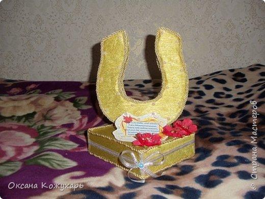 И снова здравствуйте!Подарочек делала однокласснику дочери на день рождения. фото 1