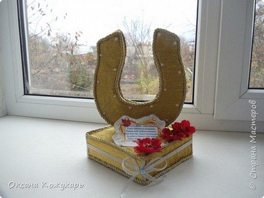 И снова здравствуйте!Подарочек делала однокласснику дочери на день рождения. фото 6