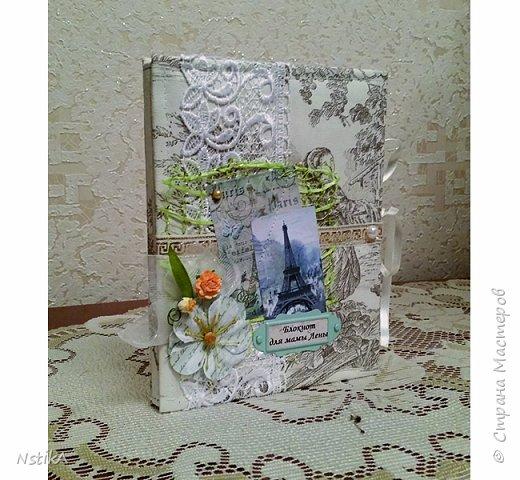 Подарки фото 3