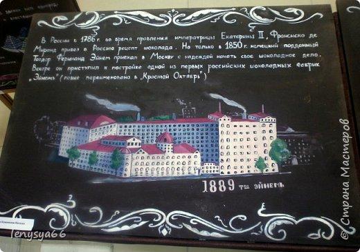 Здравствуйте, дорогие соседи! 11 января белорусскому шоколаду исполнилось 110 лет. Именно в этот день в далеком 1905 году в Минске открылась первая кондитерская. А ровно месяц назад в Витебске открылся первый в Белоруси музей шоколада. Находится он на первом этаже обыкновенного жилого дома. А побывали мы там целой компанией- к нам в гости на 18-летие мой дочери Яны приехала моя сестра Юля с дочерью Дашей из Ростова-на Дону. Встретили нас две приветливые женщины- директор музея Любовь Иванова со свой помощницей. Чтобы было поменьше исскушения попробовать сладкие экспонаты вместе с билетами нам вручили по маленькой шоколадке фото 6