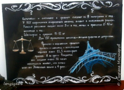 Здравствуйте, дорогие соседи! 11 января белорусскому шоколаду исполнилось 110 лет. Именно в этот день в далеком 1905 году в Минске открылась первая кондитерская. А ровно месяц назад в Витебске открылся первый в Белоруси музей шоколада. Находится он на первом этаже обыкновенного жилого дома. А побывали мы там целой компанией- к нам в гости на 18-летие мой дочери Яны приехала моя сестра Юля с дочерью Дашей из Ростова-на Дону. Встретили нас две приветливые женщины- директор музея Любовь Иванова со свой помощницей. Чтобы было поменьше исскушения попробовать сладкие экспонаты вместе с билетами нам вручили по маленькой шоколадке фото 7
