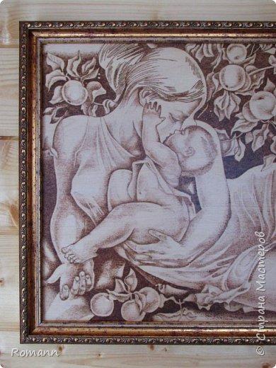 Мать и дитя... фото 2