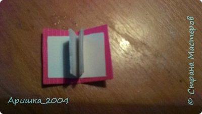 Вот такой дневник мы будем делать:-) фото 6