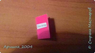 Вот такой дневник мы будем делать:-) фото 1