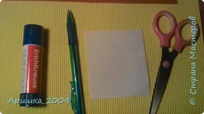 Вот такой дневник мы будем делать:-) фото 2