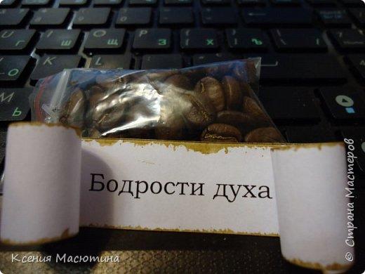 Пробный кусочек, дарили коллеге в качестве коробочки для денег, положили на блюдце, рядом поставили чашку с чаем фото 13