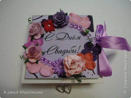 """Коробочка 11х11 см, картон, ватман, дизайнерская бумага, готовые цветы, лента, стразы, подвеска """"Сердечки"""" фото 1"""