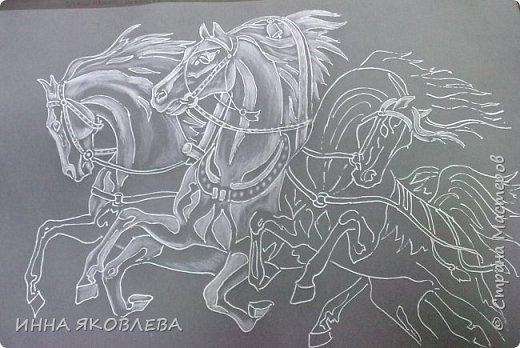 """""""Эх! Три белых коня!"""" Делалось под моим руководством со старой открытки. фото 3"""