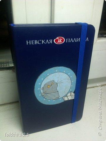 Вот такая открыточка у меня появилась, благодаря блогу Василия Баранова!  http://www.youtube.com/user/VaskaKolbaska  Теперь сижу и залипаю над мастер-классами вместо подготовки к сессии) фото 2