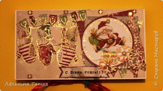 Шоколадница для женщины фото 1