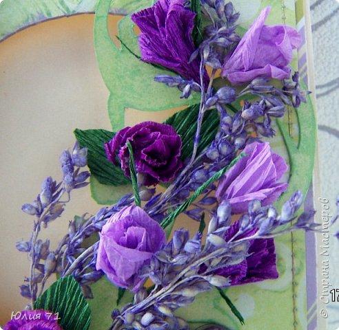Открытка создавалась для женщины, которая любит фиолетовый цвет и розы. А ещё она несёт свет в мою жизнь (и не только в мою)! фото 2