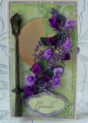 Открытка создавалась для женщины, которая любит фиолетовый цвет и розы. А ещё она несёт свет в мою жизнь (и не только в мою)! фото 1