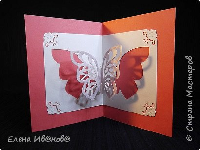 Эти открытки - повторюшки. фото 5