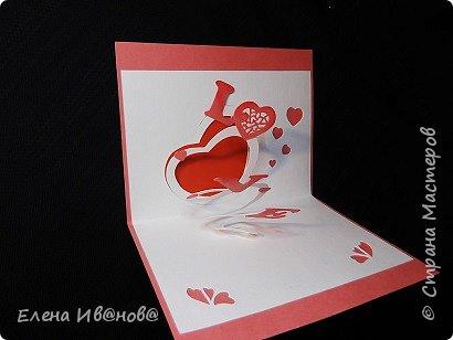 Эти открытки - повторюшки. фото 3