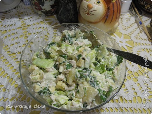 Этот салат один из самых любимых в нашем семействе.... фото 1