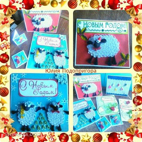 Новогодние открытки .  фото 4