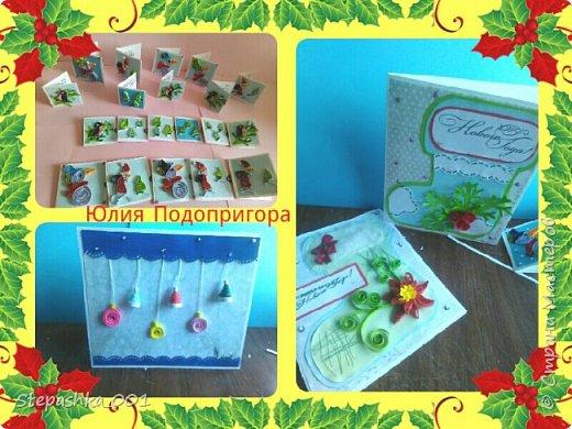 Новогодние открытки .  фото 1