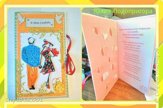 Новогодние открытки .  фото 2