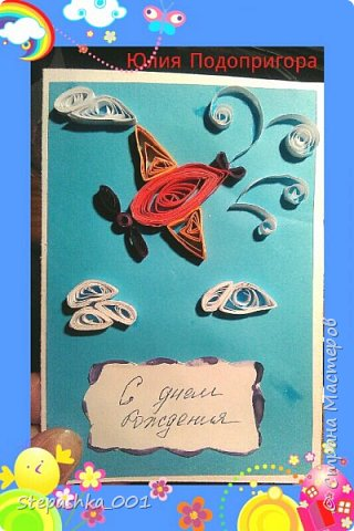 Новогодние открытки .  фото 3
