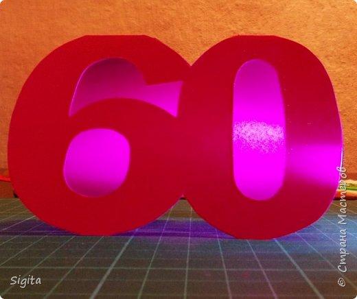 60! фото 1
