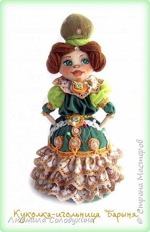 """Текстильная куколка """"Барыня"""".  Может быть украшением интерьера, а может быть игольницей. Ростик 25 см. фото 1"""