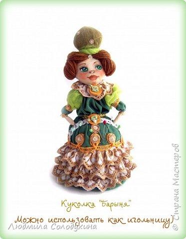 """Текстильная куколка """"Барыня"""".  Может быть украшением интерьера, а может быть игольницей. Ростик 25 см. фото 6"""
