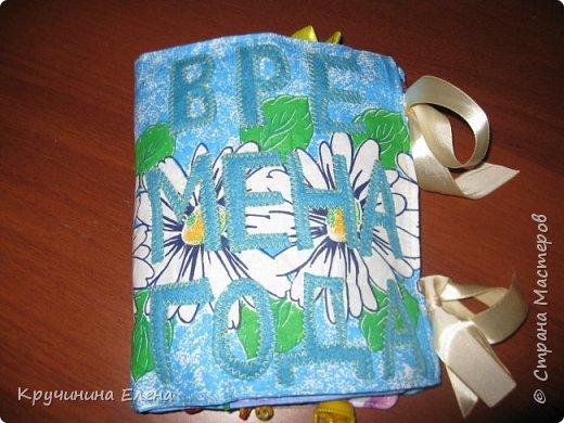 книжка малышка! текстильная, развивающая книга для  маленьких детей.  фото 1