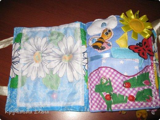 книжка малышка! текстильная, развивающая книга для  маленьких детей.  фото 2