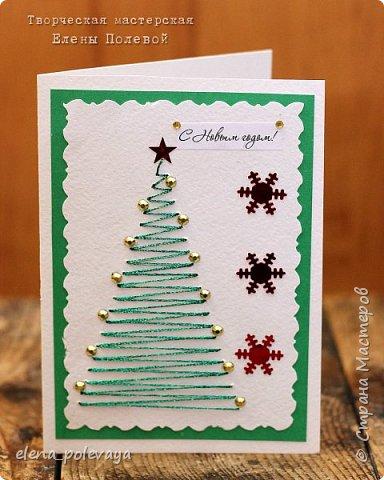 Новогодние открытки в технике изонить. фото 3