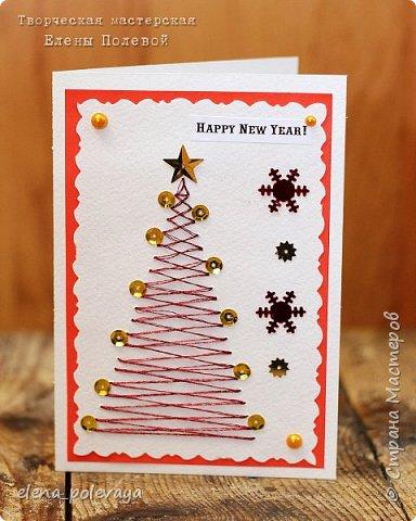 Новогодние открытки в технике изонить. фото 4