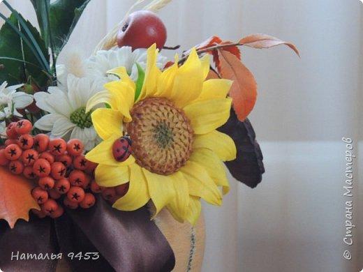 Яркая осень  фото 2