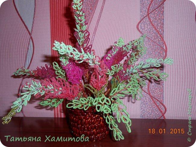 Блог Татьяна Владимировна Хамитова фото 1