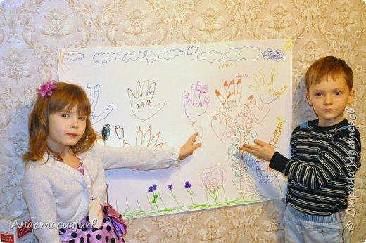 Наша именинница (05.12.2012). фото 12