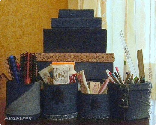 У меня если уж  пошла волна вдохновения, то не оставишь ) Всё, что на фото, декорировалось в течения одного дня. Стало джинсовым всё, что попадалось мне под руки... Нашла коробку из под обуви-джинсовая, пустая баночка от бальзама, и с ней тоже самое случилось) Даже пару книг поменяли одёжку=)  фото 1