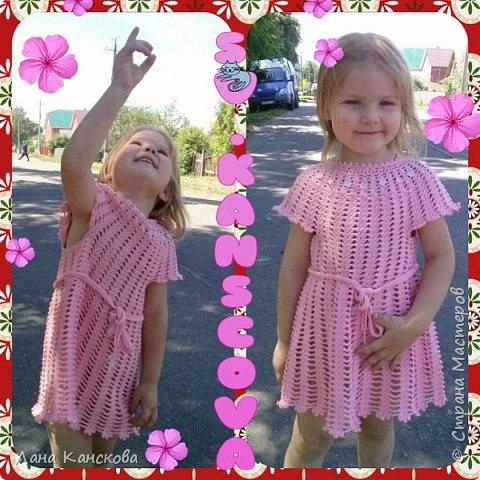 Прекрасное легкое платьице на девочку 2.5-3.5 лет. фото 2