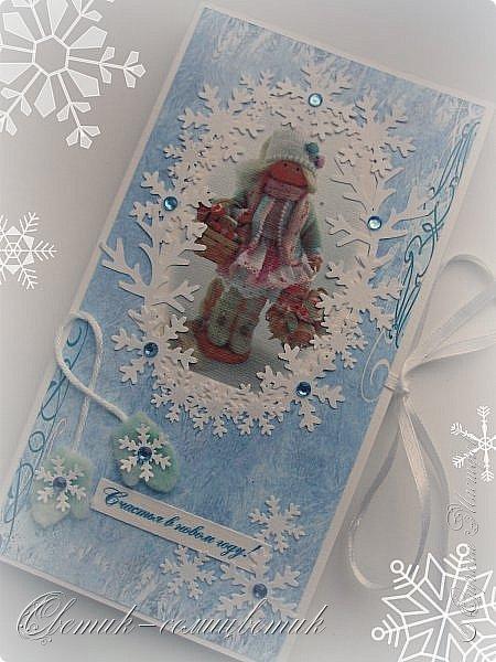 Покажу последние шоколадницы прошлого года и попрощаюсь с Новогодними праздниками:) До свидания, Новый год! Фотографии серые, но поверьте мне на слово: первые две - очень нежные, а третья яркая:)  фото 5