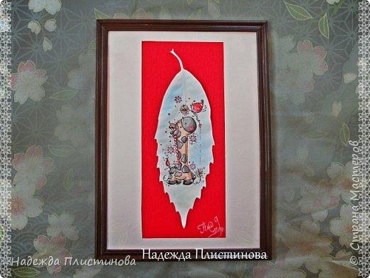 """Лист АУКУБЫ интерьерный """"Милый жирафик"""" фото 2"""